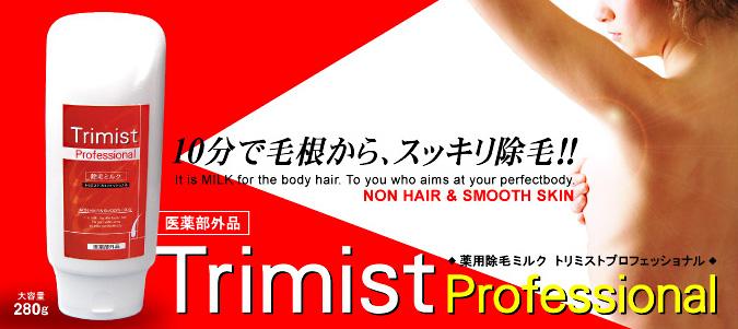 trimist_top
