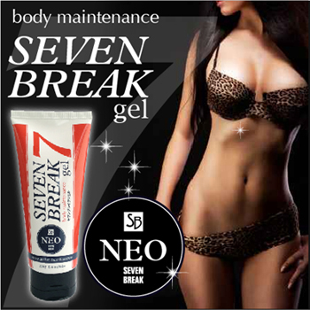 SEVEN BREAK NEO
