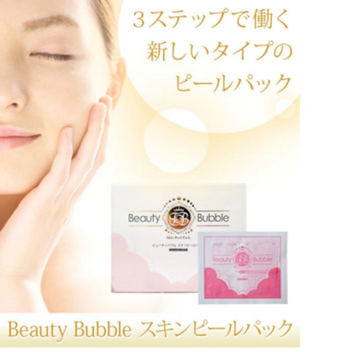 Beauty Bubble炭酸泡沫面膜